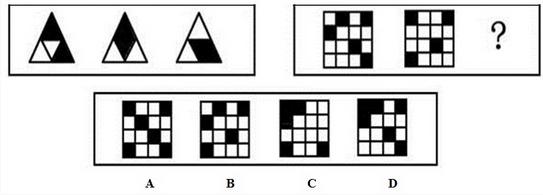 测:图形推理题(1)